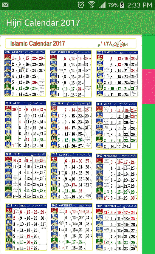 calendar of 2017