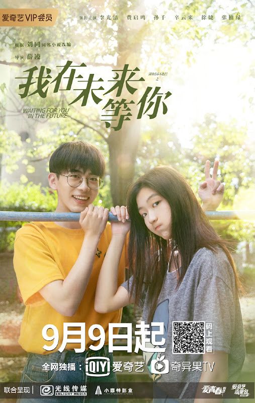 Waiting for You in the Future / Right Here Waiting For You China Web Drama