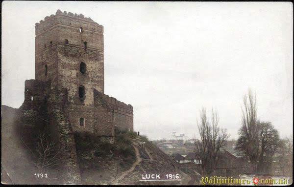 1916, Замок Любарта