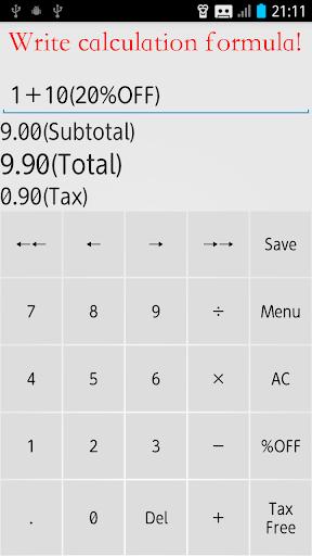Sales Tax Calculator 1.1.1 Windows u7528 7
