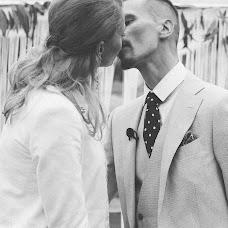 Wedding photographer Ray Bru (raybru). Photo of 01.09.2015