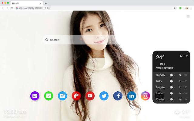 IU New Tab Page HD Theme