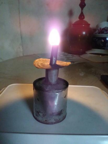 LAMP JOVENEL