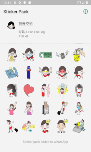 Screenshot for 我是空姐Stickers in Hong Kong Play Store