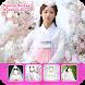 Hanbok Korean Wedding Dress