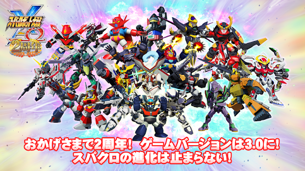HACK GAME SUPER ROBOT WAR X-Q CHO ANDROID