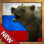 Russia: Bow Hunt Wild Animals icon