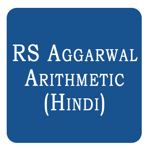 RS Agrawal Arithmetic (Hindi) Android APK Download Free By Devotionalappszone