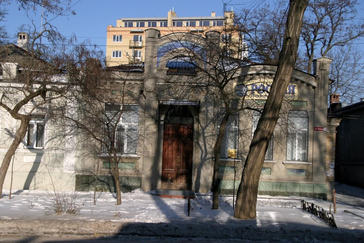 https://sites.google.com/site/istoriceskijtaganrog/cehova-ulica/dom-60