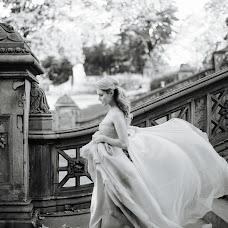 Bryllupsfotograf Tatyana Sozonova (Sozonova). Bilde av 15.05.2018