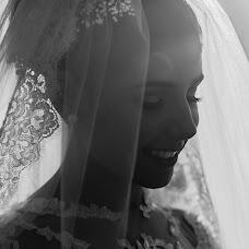 Fotógrafo de bodas Alvaro Ching (alvaroching). Foto del 18.07.2017