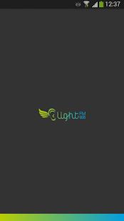Light FM Lebanon Screenshot 1