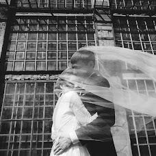 Wedding photographer Katerina Ruban (ruban). Photo of 06.05.2018