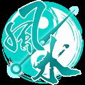 玄空飛星羅經 - 專業風水羅盤 icon