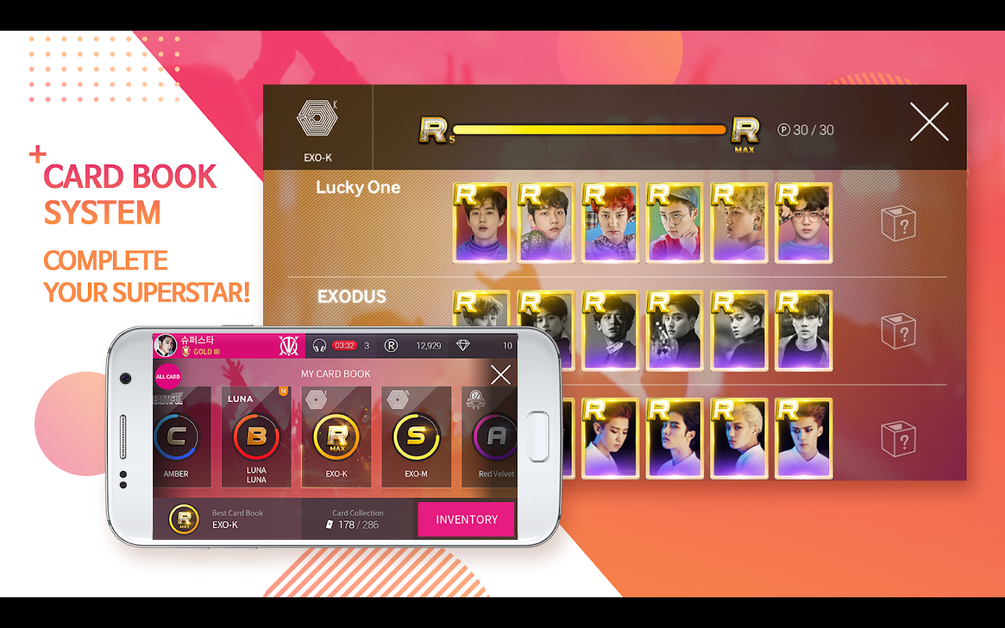 SuperStar SMTOWN- screenshot