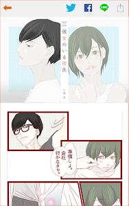 働く大人の女の子のごほうびマガジン「ROLA(ローラ)」 screenshot 1