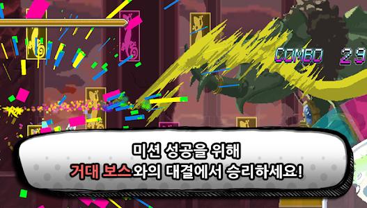 카멜레온 맨 : Run! Chameleon Man 이미지[5]