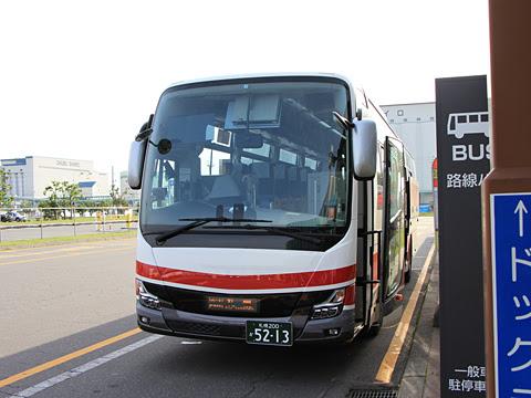 北海道中央バス「高速とまこまい号」 5213_02