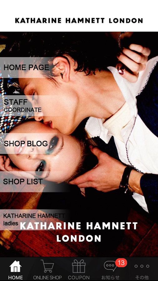 KATHARINE HAMNETT LONDON- screenshot