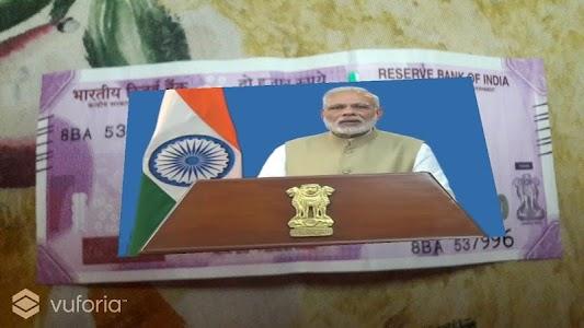 Modi Ki Note screenshot 2