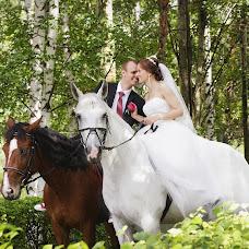 Wedding photographer Lana Menshenina (LanaPhotographe). Photo of 05.08.2016