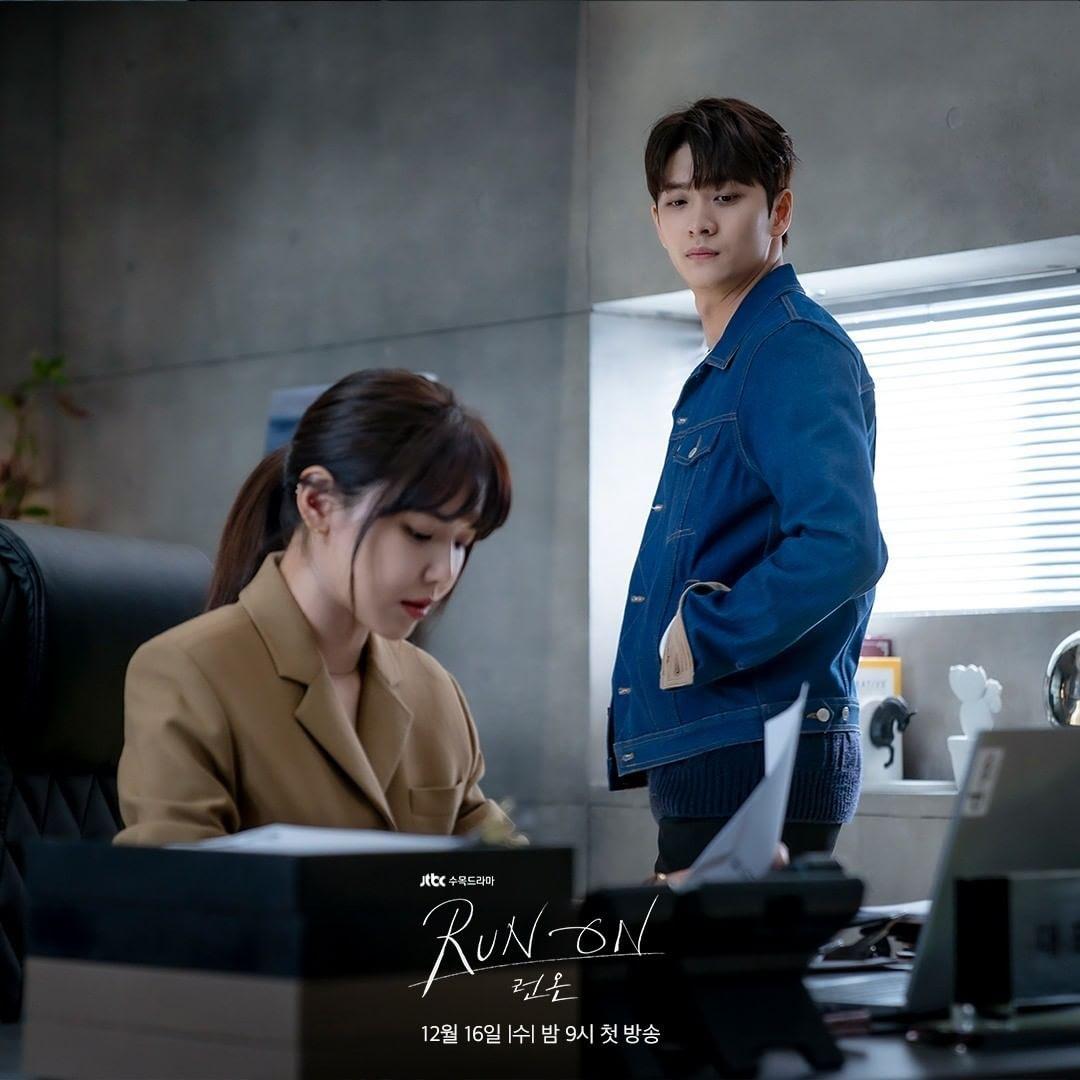 sooyoung-kang-tae-oh-1