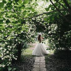 Wedding photographer Yuliya Taycay (YuliaT). Photo of 28.07.2017