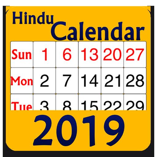 Hindu Calendar 2019 Apps On Google Play