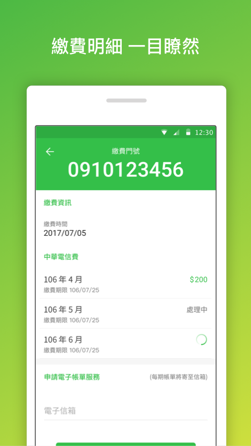 Hami Wallet- screenshot