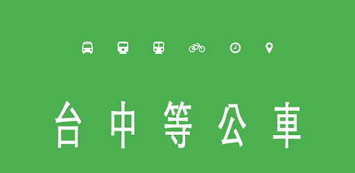 Bus tracker provide different kind of transportation information for Taichung.