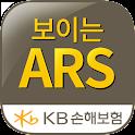 KB손해보험 보이는ARS icon