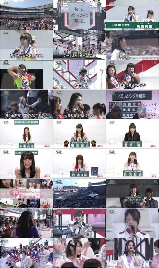 (TV-Variety)(720p+1080i) AKB48 45thシングル 選抜総選挙 ~コンサートから午後7時まで生中継~ 160618