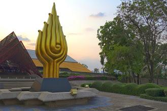 Photo: Queen Sirikit Convention Center