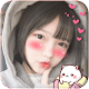 Blush: red cheeks, shy face, kawaii anime stickers APK