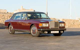 Rolls-Royce Silver Cloud - Maroon Rent Central Region