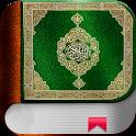 القرآن الكريم مجاناً icon