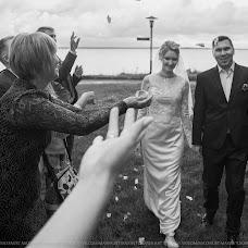 Wedding photographer Maksim Tokarev (MaximTokarev). Photo of 08.09.2017