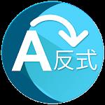92 Languages Translator 2019(camera+screen+voice) 2.1.3 (AdFree)