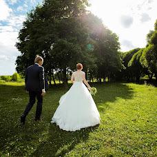 Wedding photographer Yuliya Egorova (egorovaylia). Photo of 05.05.2017
