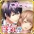 【恋愛ゲーム 無料 女性向け】Wプロポーズ file APK for Gaming PC/PS3/PS4 Smart TV