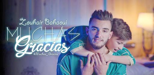 MP3 GHAMZA TÉLÉCHARGER BAHAOUI ZOUHAIR