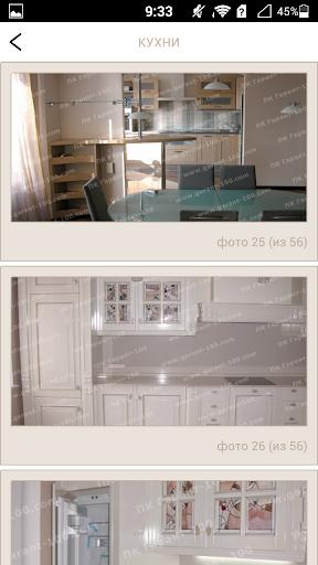 玩商業App|ГАРАНТ-100 Мебель из массива免費|APP試玩