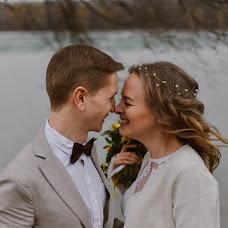 Wedding photographer Sasha Sych (AlexsichKD). Photo of 25.04.2017