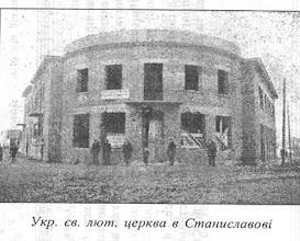 Photo: Stalislaviv church building