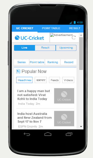 UC Cricket for PC