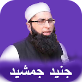 Junaid Jamshed Naat Collection