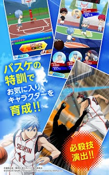Kurokos basketball cross colors apk 209 free adventure games kurokos basketball cross colors apk screenshot voltagebd Image collections