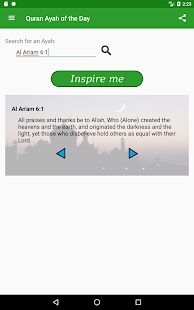 Quran Ayah of the Day (Hilali)- screenshot thumbnail