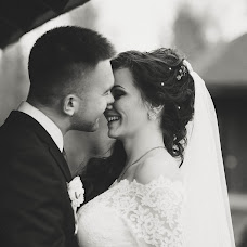 Wedding photographer Yuliya Ogarkova (Jfoto). Photo of 12.05.2017