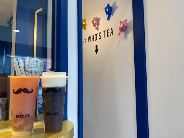 鬍子茶 Who's Tea 新莊建國店
